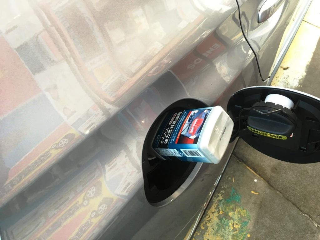 【備忘録】燃料添加剤の注入(定期注入の2回目)