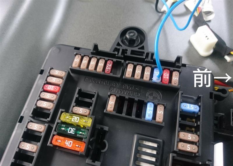 (F30)ドラレコ取り付け 電源取り出し編
