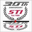 STI 30周年記念ステッカー 貼り付け