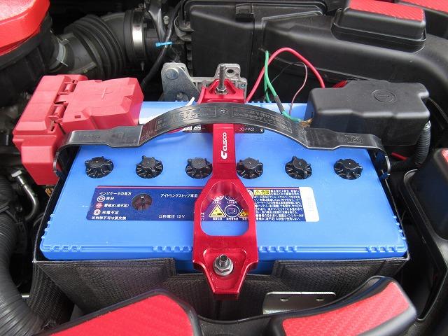 バッテリーを青いやつに交換!