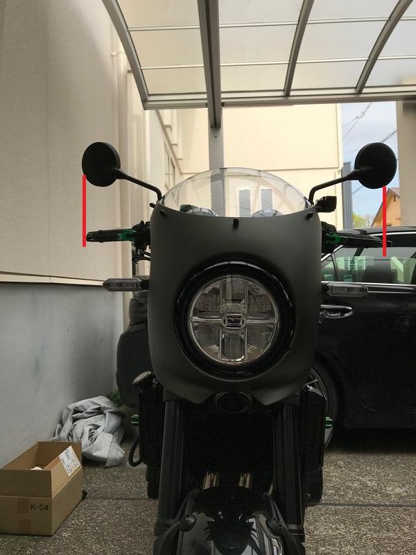 Z900RS CAFE ミラーに交換