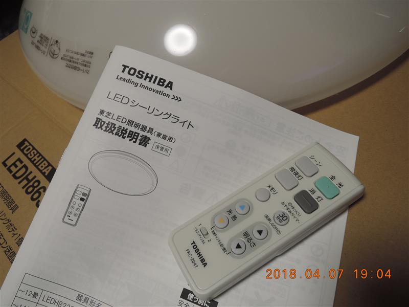 東芝 LEDシーリングライト LEDH86380-LC