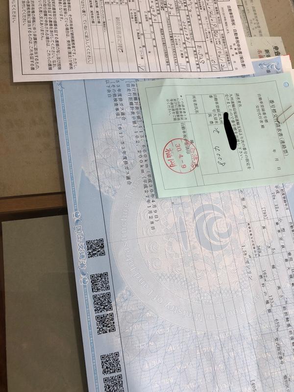 ユーザー車検 中古車新規登録