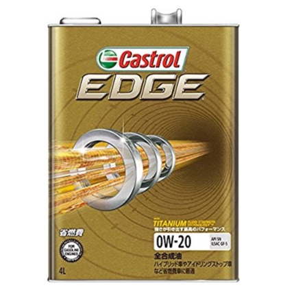 CASTROL EDGE エンジンオイル交換