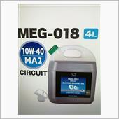 AZ MEG-018 10w-40