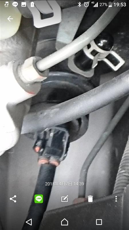 ABSカプラー 入れ替え修理
