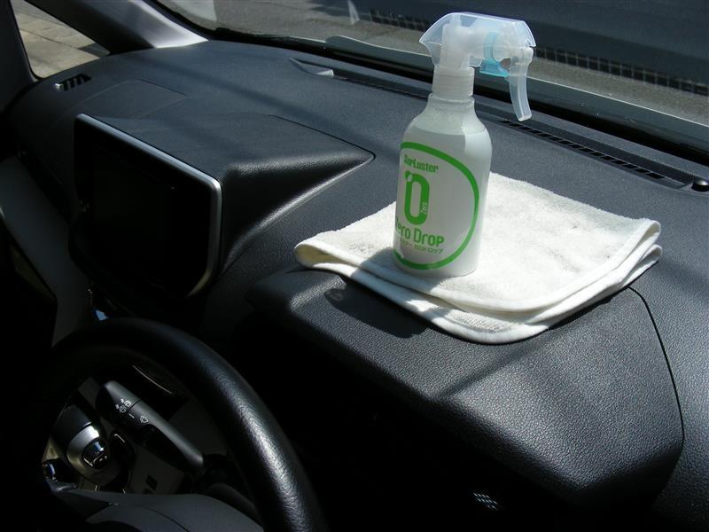 洗車など2018.4.12