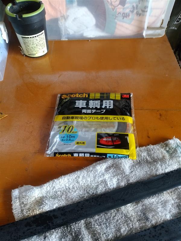 えせガーニッシュの掃除と貼り付け。②
