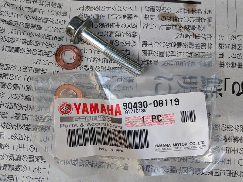 NMAX エンジンオイル「RS4GP」・ギヤオイル交換