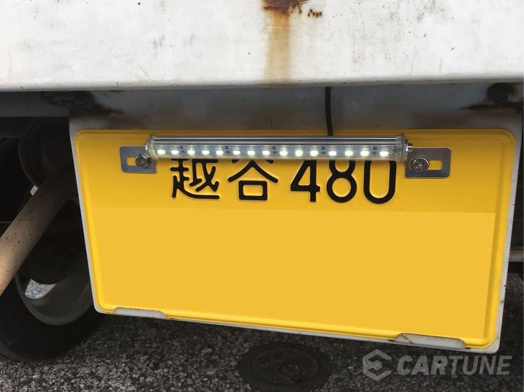 ブレーキランプ増設、バックランプ交換、ナンバー灯