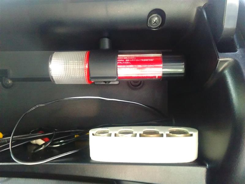ライト付きLED非常信号灯取付