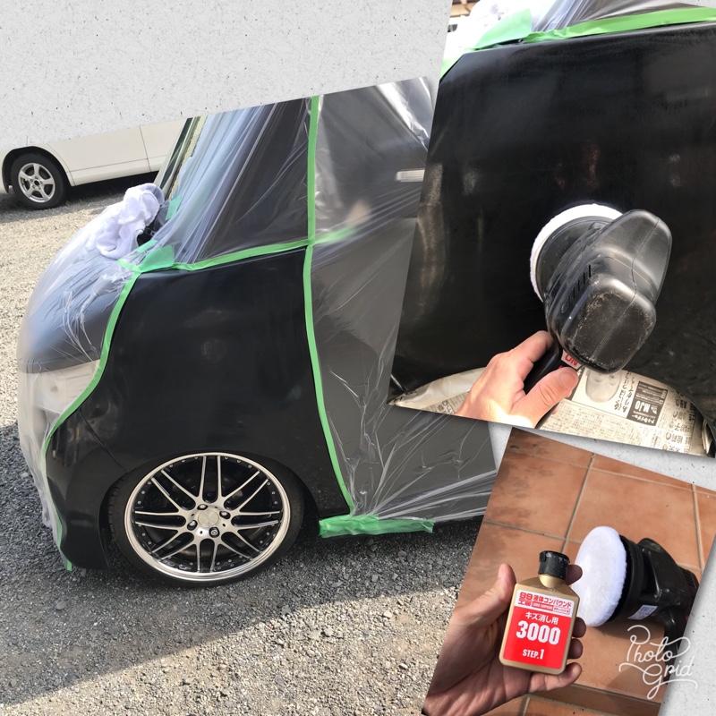 助手席側フェンダーパテ補修&塗装その2