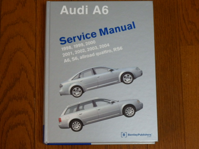Bentley Service Manual
