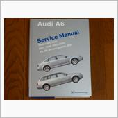 Bentley Service Manual