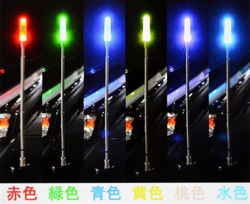 コーナーポール発光色のRGB化
