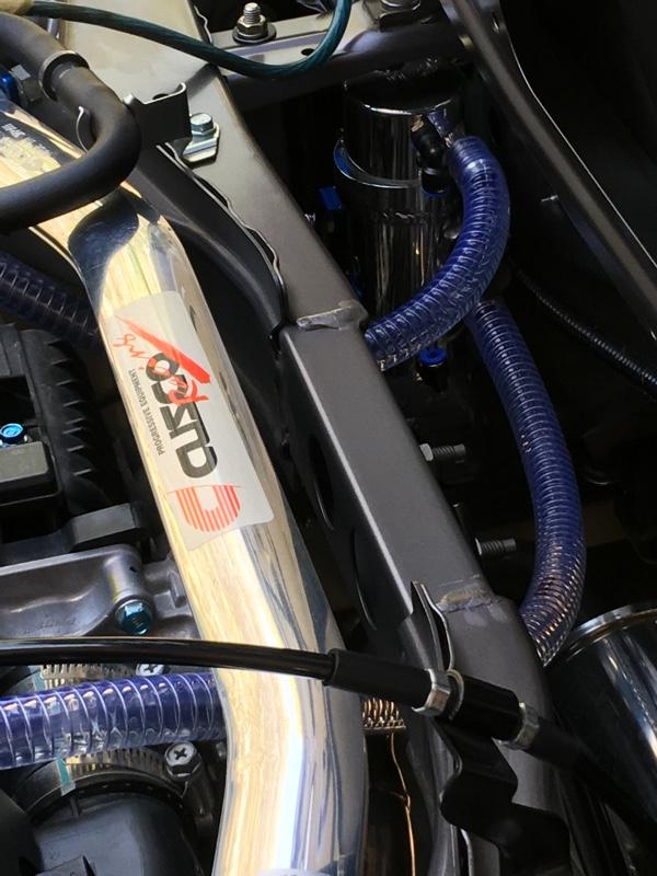 CUSCO オイルキャッチタンク 0.35ℓ
