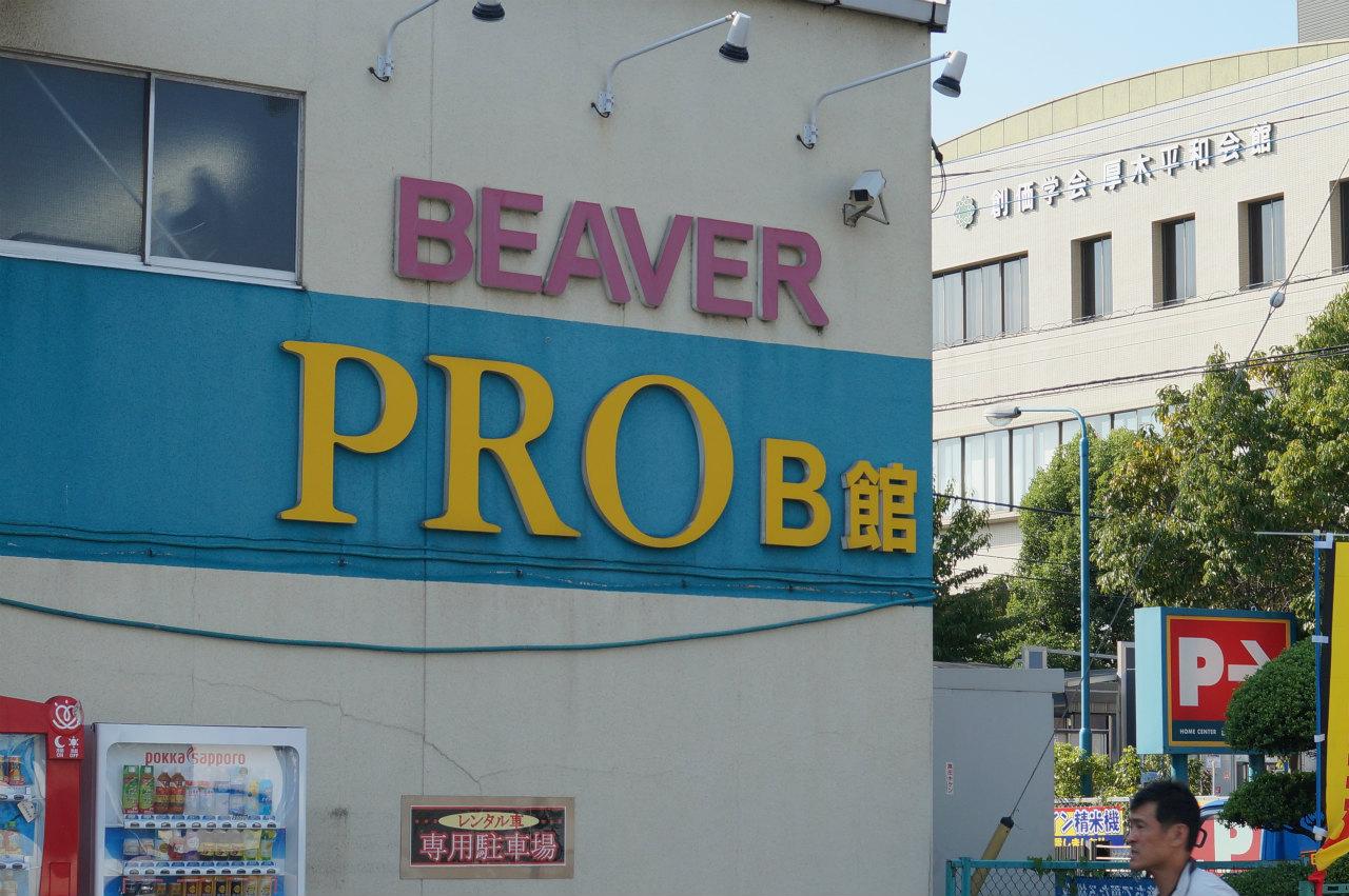 新東名の工事現場を眺めながらsuper VIVAHOMEさん後にビーバープロさんにも