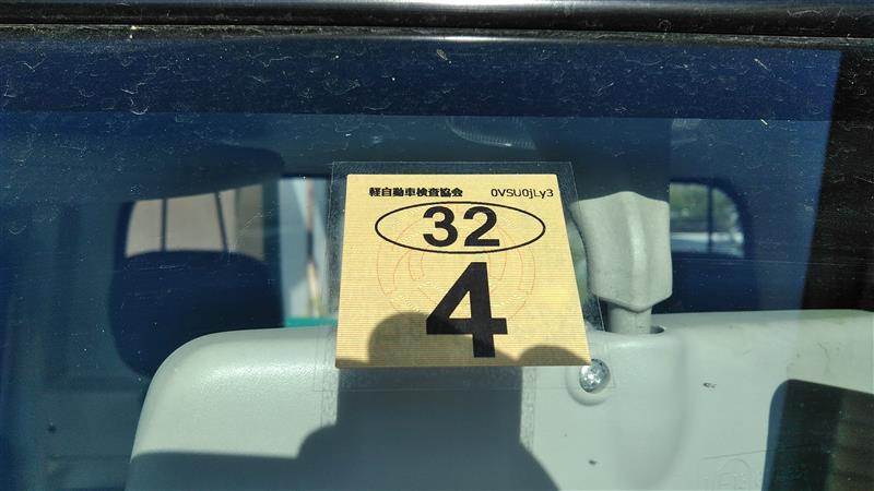 軽自動車の車検が厳しくなった。