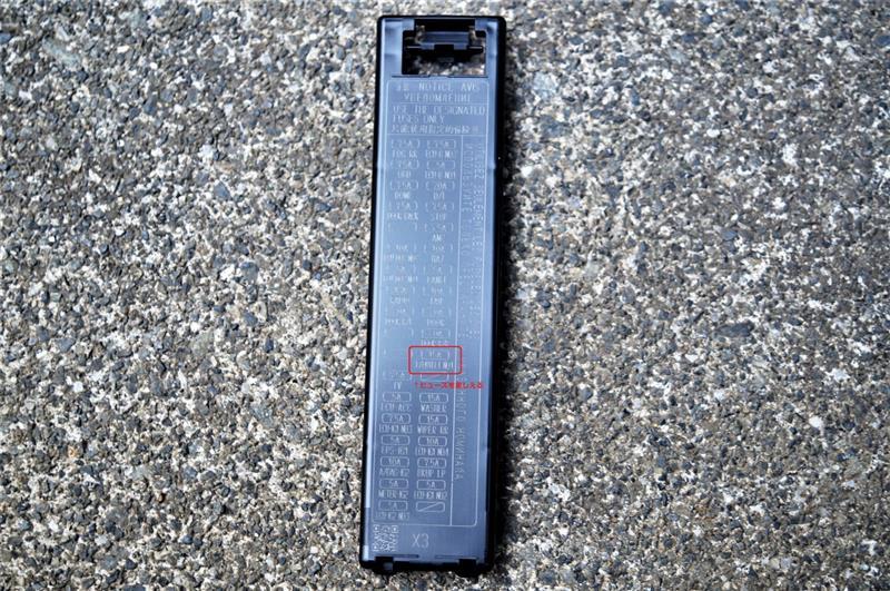 カーメイト CT775 ヒューズBOX配線2連ソケット