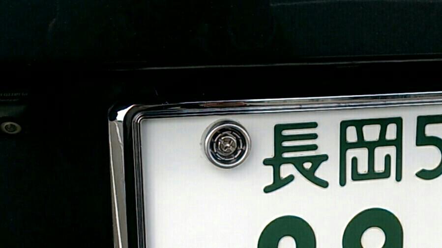 ナンバープレートホルダー取り付け(封印再発行)