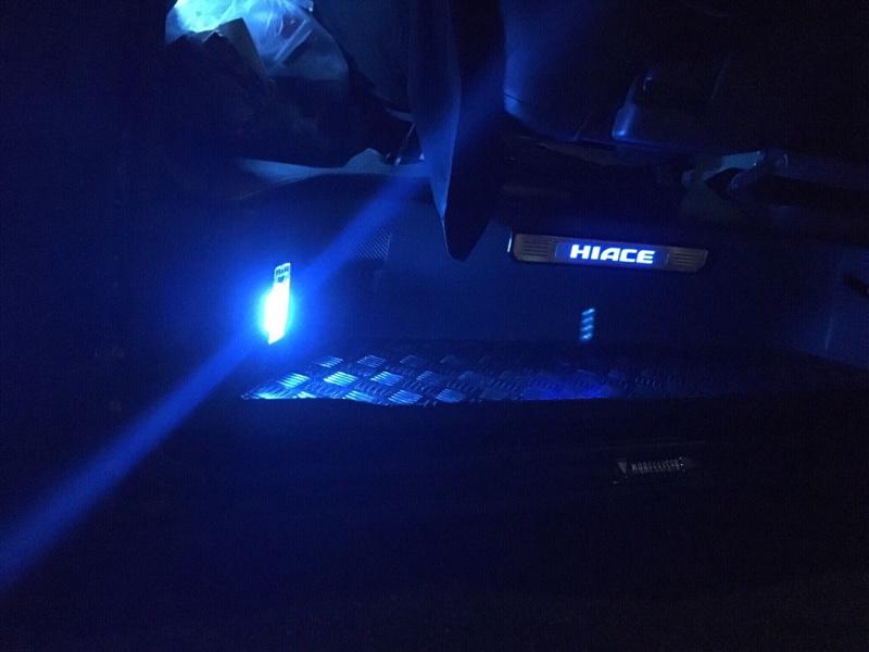 ランプをブルーに