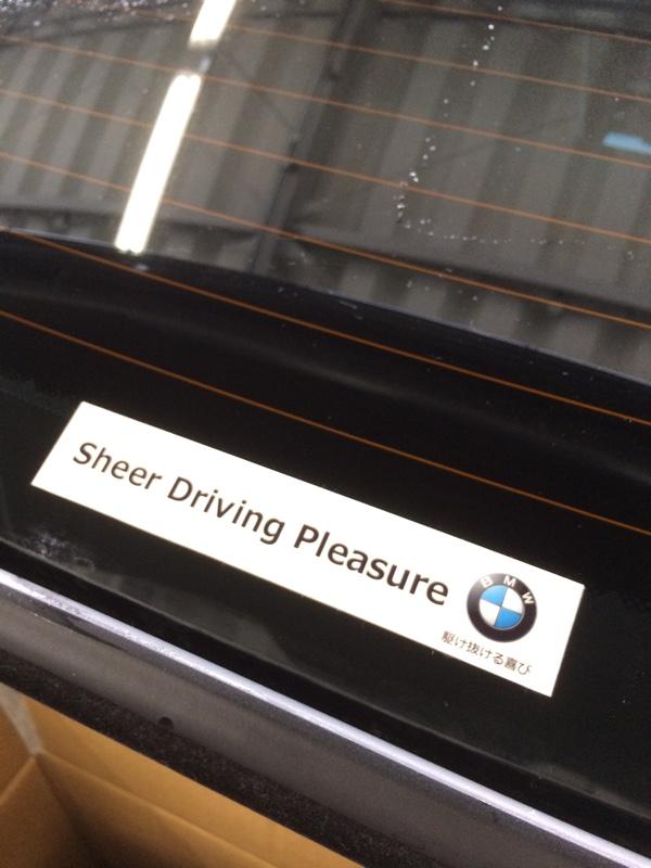 BMW リアガラスステッカー自作!