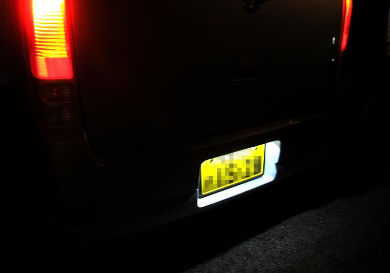 スモールランプ&ナンバー灯のLED化