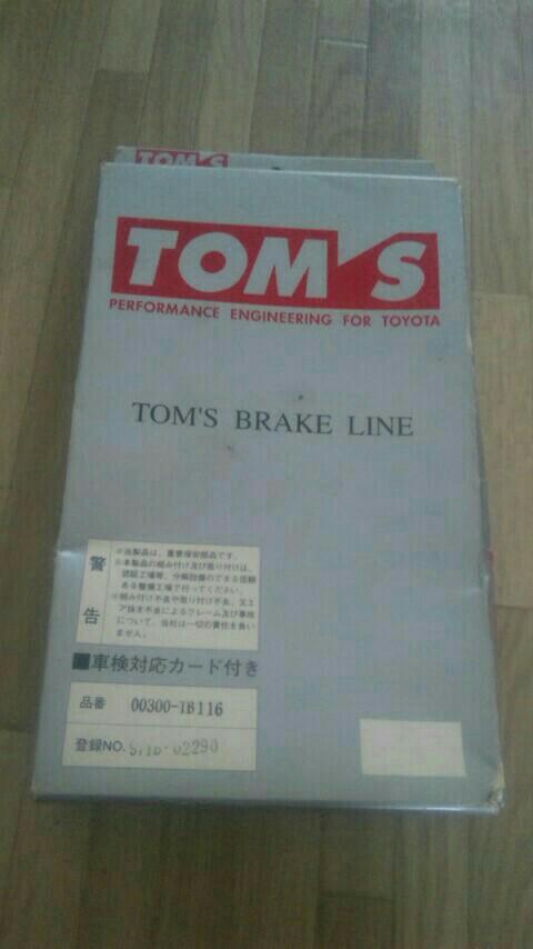 TOM'S ブレーキライン取り付け