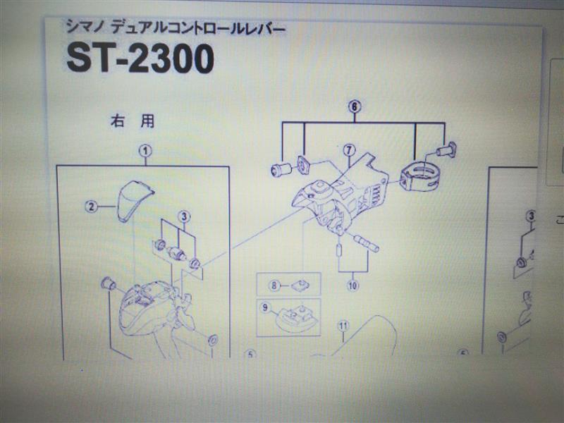 ST-2300用インジケーターカバー