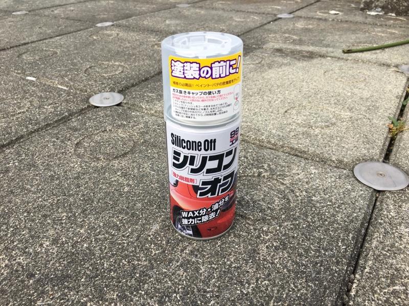 パドルシフトエクステンション塗替&取付part1