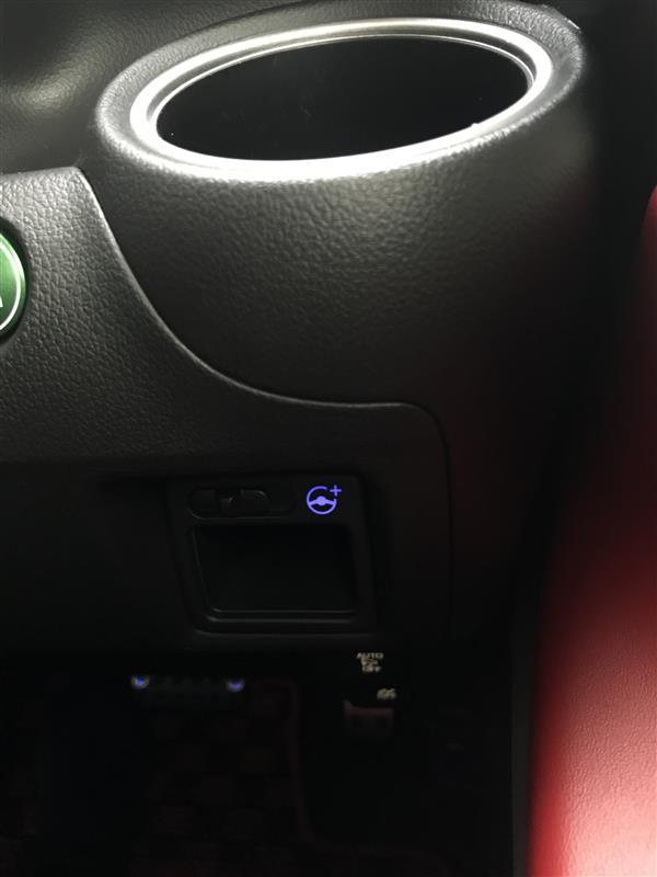 ステアリング重さ調整スイッチ?の青色化
