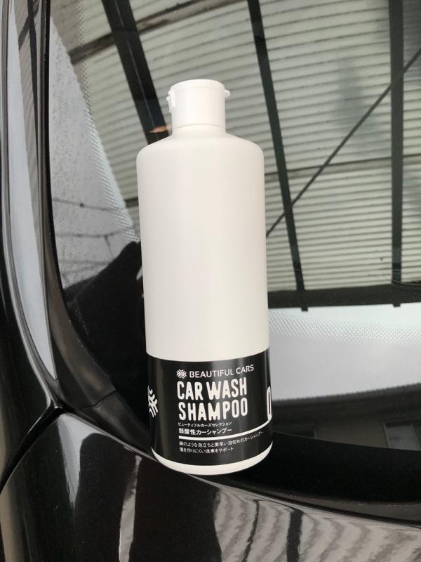 洗車 水垢 鉄粉 コーティング