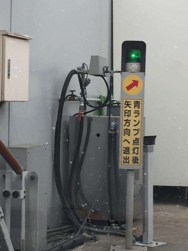 洗車。2018年 5回目。