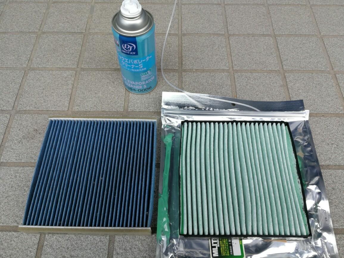 エバポレーター洗浄&エアコンフィルター交換