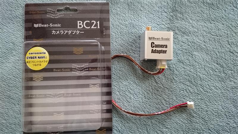 カロッツェリア サイバーナビ(AVIC-CL901-M) パーツ編