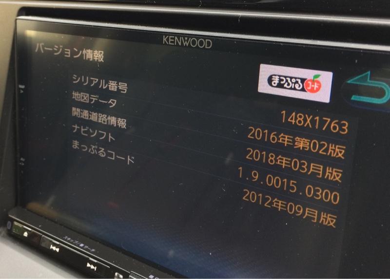 備忘録) カーナビ(CA9K2)の開通予定道路情報更新