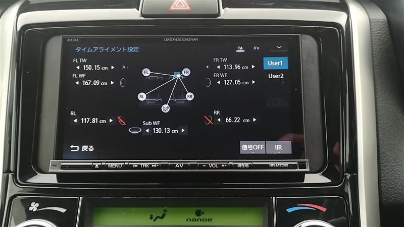 【三菱電機】DIATONE SOUND. NAVI NR-MZ200