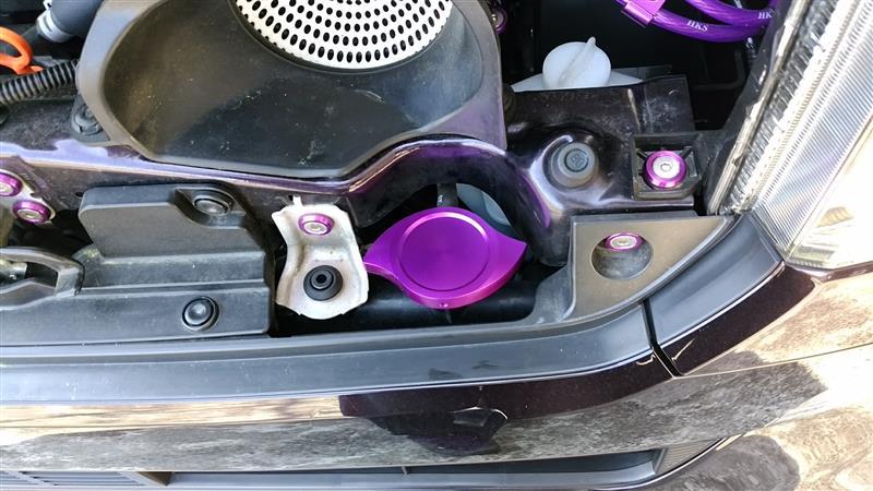 汎用 アルミ製 ラジエーターキャップ カバー パープル