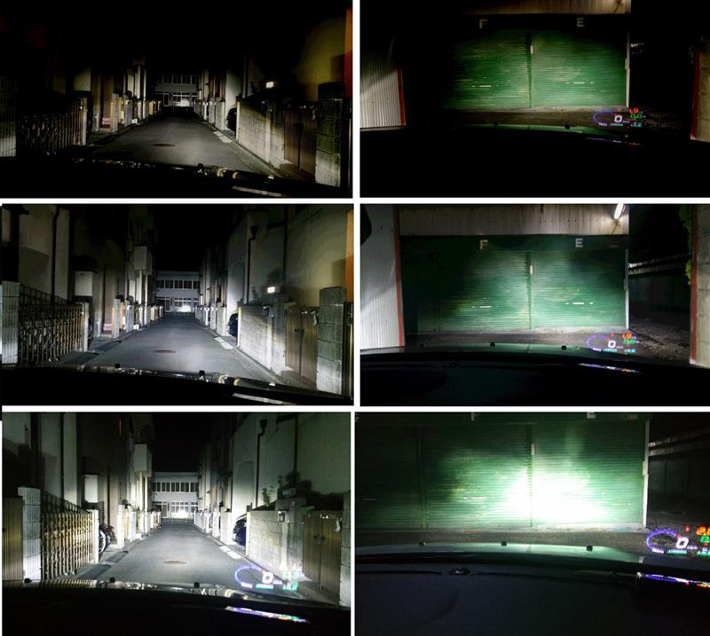 LEDヘッドライトハイビーム 3点発光から水平2点発光式に変更
