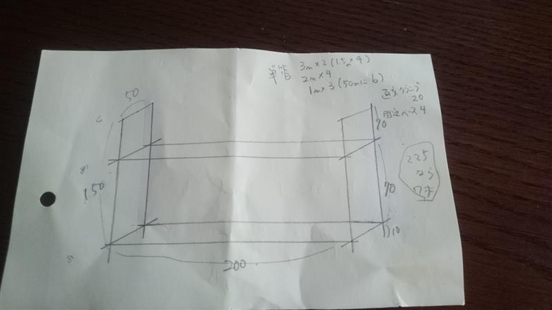 単管パイプを使ってタイヤラック作り🔧