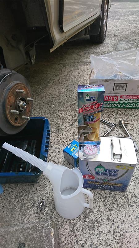 タペットカバーガスケット交換 と エンジンオイルフラッシング