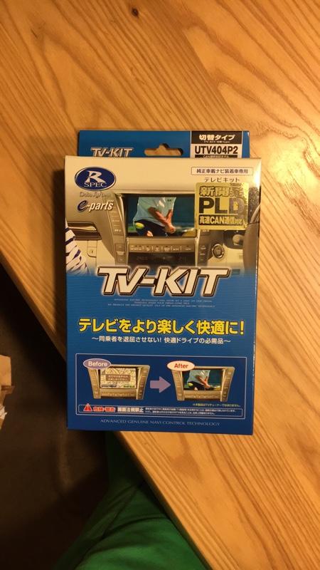 TVキット UTV404P2取付