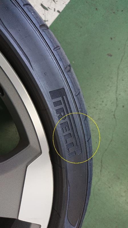 タイヤ交換(2本)