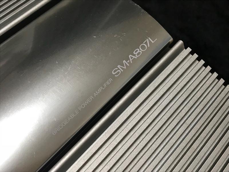 アンプ修理(SANSUI SM-A807L)