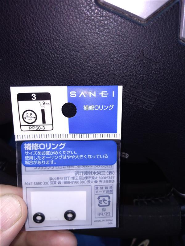 オイルキャッチ取り付け(備忘録)-VOL.2