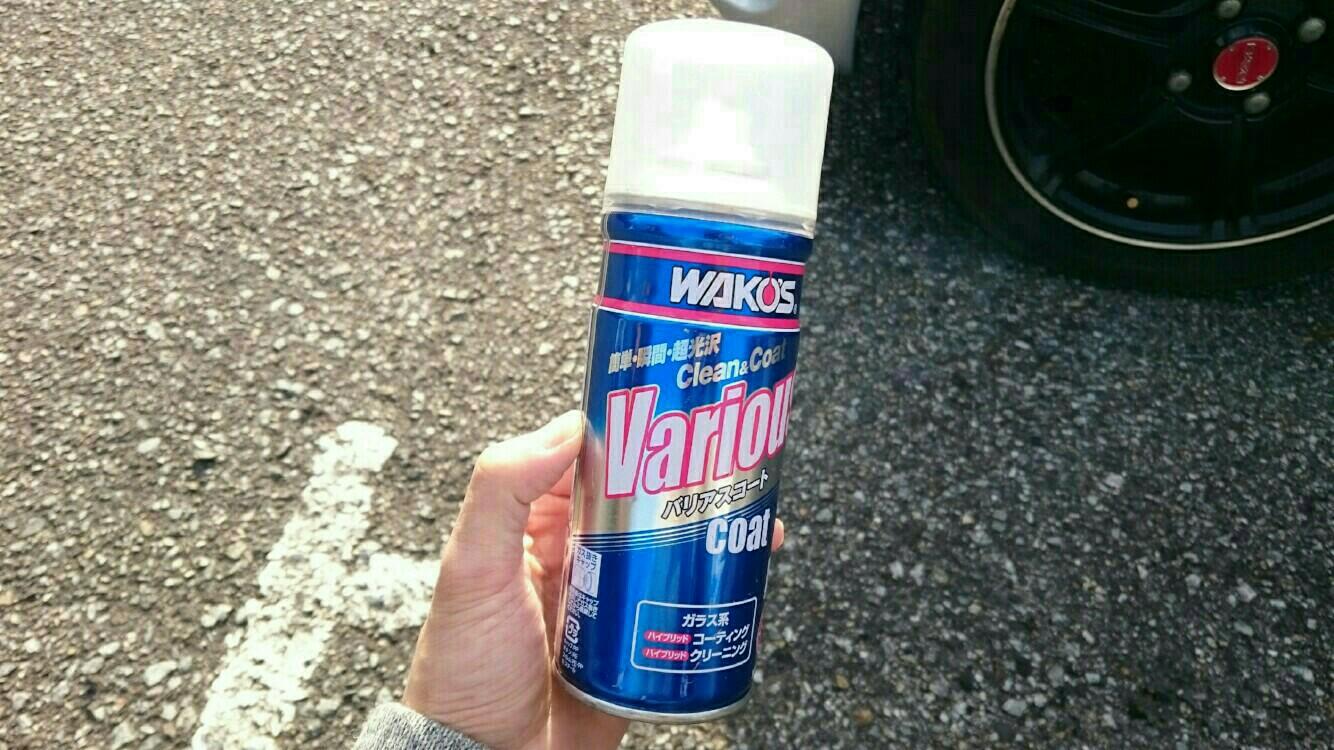 洗車&お手軽コーティング