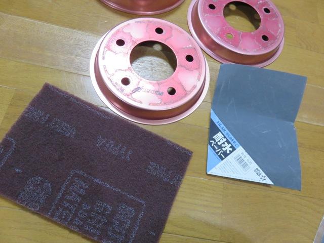 タイヤ交換・ローターカバーの塗装 その1