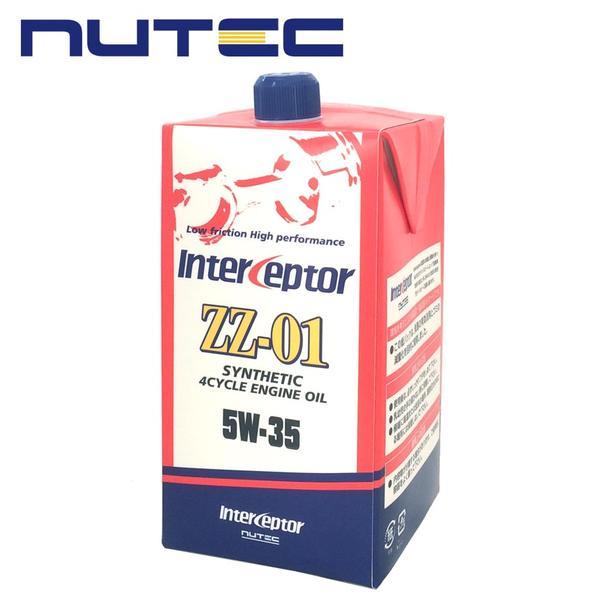 NUTECインターセプターZZ-01