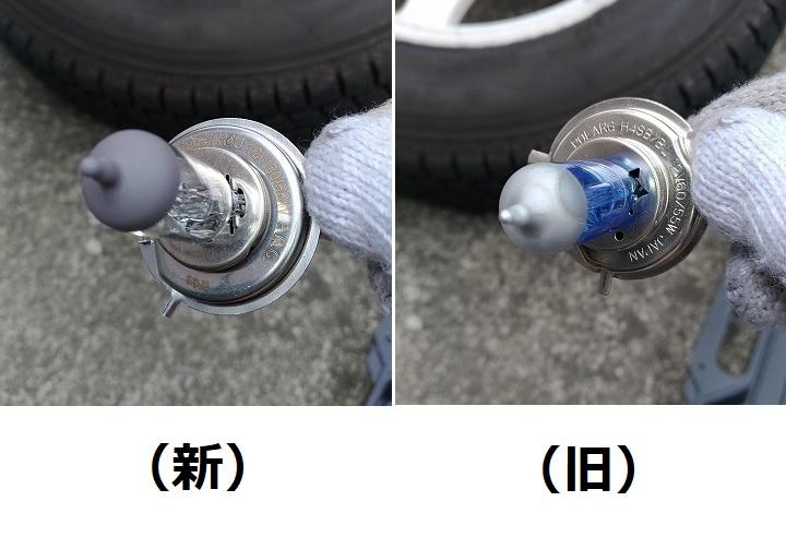 ヘッドライトバルブ交換(と夏タイヤ交換)