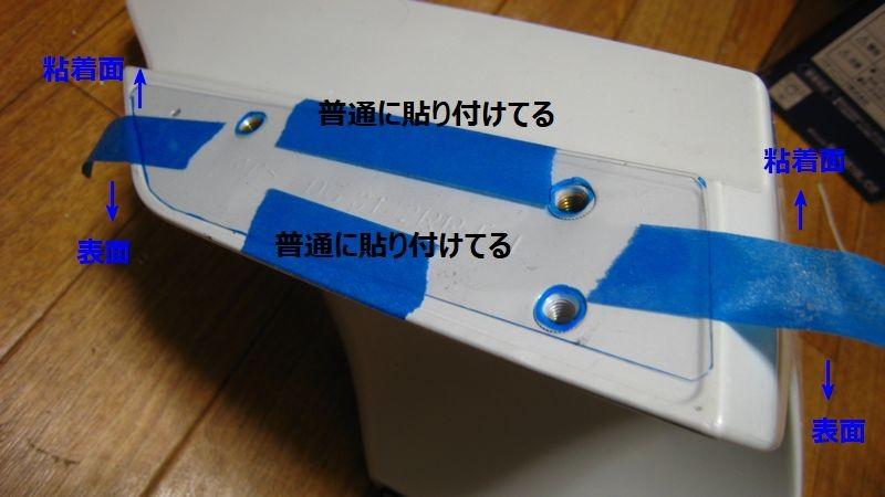 台湾製 FD-2 ウィング・・・⑨